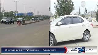 Chief Justice takes notice of luxury vehicles | 24 News HD