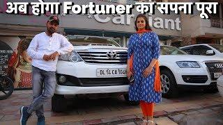 2 Toyota Fortuner For Sale | Preowned Luxury Suv Cars In Delhi | My Country My Ride