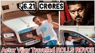 Car Used in Bigil Audio Launch | ₹6.21 Crores Rolls Royce in Chennai |  Luxury Car Review