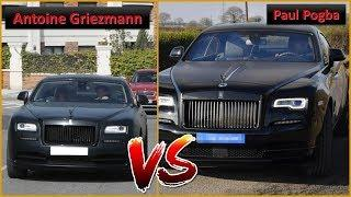 Paul Pogba's Luxury Cars V/S Antoine Griezmann's Luxury Cars : Who Has The Best Car Collection?
