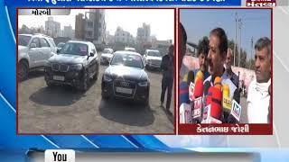 Morbi: Luxury Car rides organized for Slum Kids on Valentine's Day | Mantavya News
