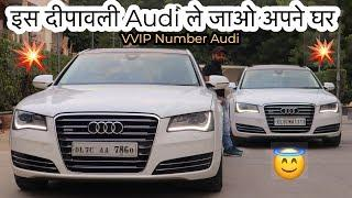 2 Audi A8L For Sale | Second Hand Luxury Cars In Paschim Vihar | MCMR