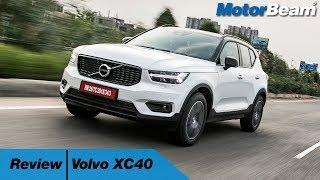 Volvo XC40 Review - Best Luxury Compact SUV | MotorBeam