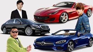 Top 10 Most Expensive Cars Owned By Korean Celebrities ★ Insanely Expensive Cars
