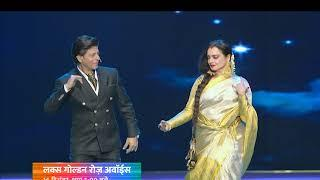 Lux Golden Rose Awards 2018: Shah Rukh Khan and Rekha