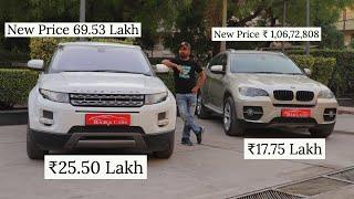 BMW X6 & Range Rover Evoque For Sale | Preowned Luxury Suv Cars | My Country My Ride