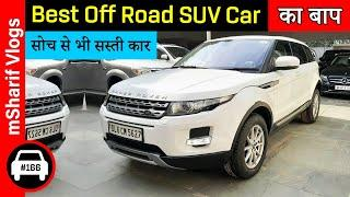 Range rover evoque for sale | Preowned Luxury Suv Car | Second Hand Luxury Cars | mSharif Vlogs