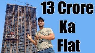 How 13 Crore Luxury Apartment Skyscrapers looks from inside in Mumbai