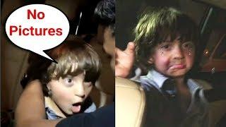 Shahrukh Khan Son Abram Khan Gets Angry And Starts Crying At Aaradhya Bachchan Birthday Party