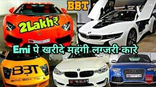 Imported cars in cheap price 2lakh₹ | Don't miss to see | Luxury car market | Vikaspuri