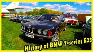 History of BMW 7-series E23. Luxury German Cars from the 70s and 80s. Old Cars Show