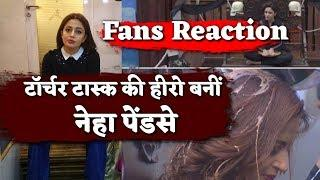 Bigg Boss 12 : Fans Reacts on Nehha Pendse performance Luxury Task in Show | EJ News
