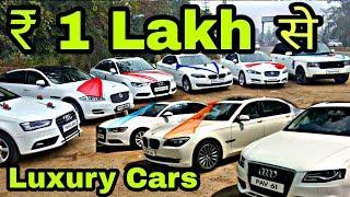 Luxury Cars in 1 Lakh   AUDI, BMW,MINI COOPER, MERCEDES   DELHI  Ankit Hirekhan