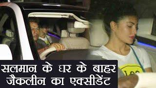 Jacqueline Fernandez MET with an ACCIDENT outside Salman Khan house| FilmiBeat