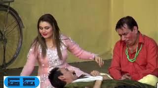 Nasir Chinyoti ki Jugtain Comedy   Drama Starz   YouTube