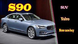 2019 volvo s90 test drive | 2019 volvo s90 india | 2019 volvo s90 t8 inscription | new cars buy