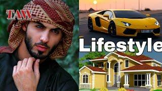 Omar Borkan Al Gala Wife, Son, Net Worth, Cars, House, Family, Biography, Lifestyle 2018