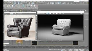 3dsmax model Luxury New leather chair
