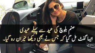 Sanam Baloch Has Got Most Expensive Car