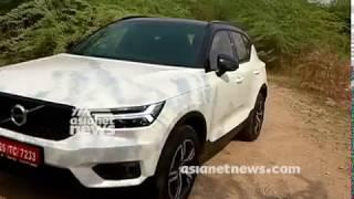 Volvo XC40 2018 Price in India, Review, Mileage & Videos | Smart Drive 3 Jun 2018
