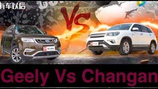 Changan VS Geely   HD 720p