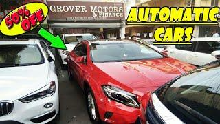 Red Mercedes Looks KaTai zeher |Automatic Transmission Used Cars | Automatic Cars For Sale/Rent