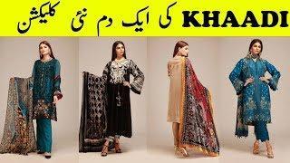 KHAADI LUXURY WINTER DRESSES 2019 || BEAUTIFUL PAKISTANI DRESSES