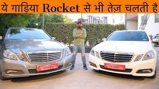 Mercedes E Class Review With All Features | Preowned Luxury Cars For Sale | My Country My Ride