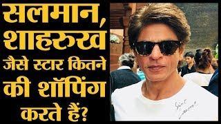 Shah Rukh Khan की एक मामूली T shirt की Price होश उड़ा देगी । Filmstars । Luxury । Shocking