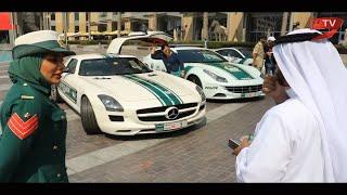 Dubai Ladies Police with luxury cars  | Tourist Police Dubai