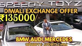 LUXURY AND SPORTS CARS IN CHEAP PRICE????BMW, AUDI, MERCEDES, CIVIC |DIWALI EXCHANGE OFFER