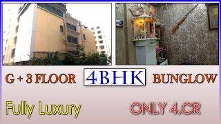 "4BHK VIP Luxury Bunglow || Virat Niwas || Virar West Near Mahada ""Mumbai"" {9200 SQRFT}"