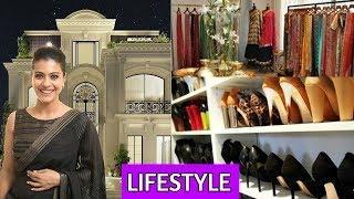 Kajol Mukherjee Devgan Luxurious Lifestyle, Family, House, Cars, Net Worth and Biography