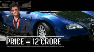 TOP 6 LUXURY CAR OWNED BY SHAHRUKH KHAN