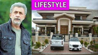 Naseeruddin Shah Luxurious Lifestyle, Family, House, Expensive Cars, Net Worth And Biography