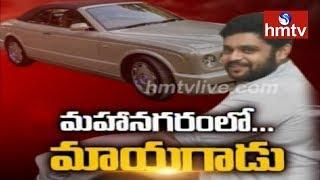 కోటి రూపాయలు కారు...70 లక్షల ఇస్తామంటాడు | Luxury Cars Scam Busted in Hyderabad | hmtv