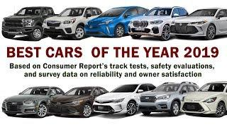 Best Cars of the Year 2019 - Top 10 Best Cars of 2019 - Based on  Consumer Reports