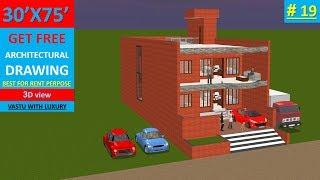 30X75 FEET HOUSE PLAN MID LUXURY WITH 2 CAR PARKING, 30'X75', 3D VIEW, ELEVATION