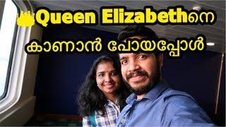 Queen Elizabeth 2 II Dubai Luxury Hotels II Dubai Travel Vlog Malayalam