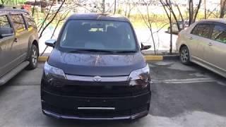 Отзыв о работе компании Luxury Auto (Люкс Авто) Новосибирск №260 Toyota Spade