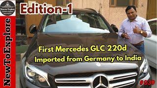 Luxury Car Mercedes GLC 220d For Sale | Hidden Used Car Market in Delhi | NewToExplore
