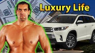 The Great Khali Luxury Lifestyle | Bio, Family, Net worth, Earning, House, Cars