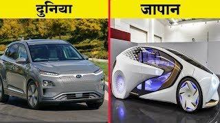 5 SMART CARS जिन्हे आप ज़रूर देखना चाहेंगे | Top 5 Upcoming Smart Cars 2019 | You Need to See