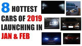 8 New cars launching under 50 days 2019 | Upcoming cars 2019 | car launching in 2019| ASY