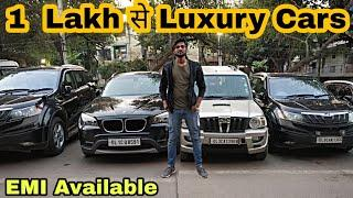 Cheapest Luxury Cars Market | Scorpio, XUV, BMW, Mercedes, Skoda | B.S MOTORS | Ankit Hirekhan