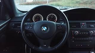 BMW M3 E92 (Night Lovell - Forget About Me) B L A C K L I S T E D