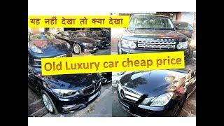 old luxury cars in cheap  price /second hand luxury car karmpur new delhi/BMW ,Audi ,ferrari