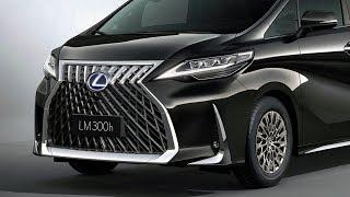 2020 Lexus LM Luxury Minivan 300 H - most luxury van