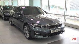 BMW G20 320d Luxury Mineral Grey(B39) & Beige Seats