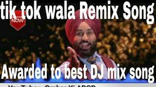 Mere wala sardar(tik tok) remix tik tok song #merewalaSardar #remix